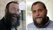 Baruch Marzel and Benzi Gopstein, politicians from the Jewish Power party (Getty Images/AFP/M. Kahana)