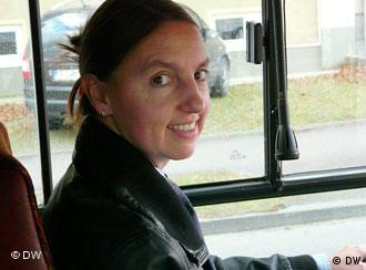 Анкета водитель автобуса и трамвая