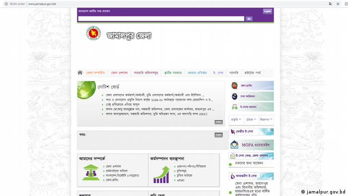 Screenshot Website jamalpur.gov.bd