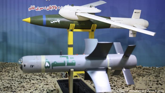 Iran | Iranische Bomben (picture-alliance/dpa/AP Photo/Iranian Defense Ministry)