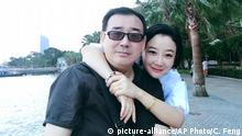 This undated photo released by Chongyi Feng shows Yang Hengjun and his wife Yuan Xiaoliang. The Australian government said on Tuesday, Aug. 27, 2019, it was very concerned and disappointed that the Chinese Australian writer had been formally arrested in China on suspicion of espionage. Yang has been in Chinese custody since he arrived in southern China's Guangzhou from New York on Jan. 19, 2019 with his wife Yuan and his 14-year-old stepdaughter. China revealed in July that the 54-year-old academic and former Chinese government official had been detained. (Chongyi Feng via AP) |