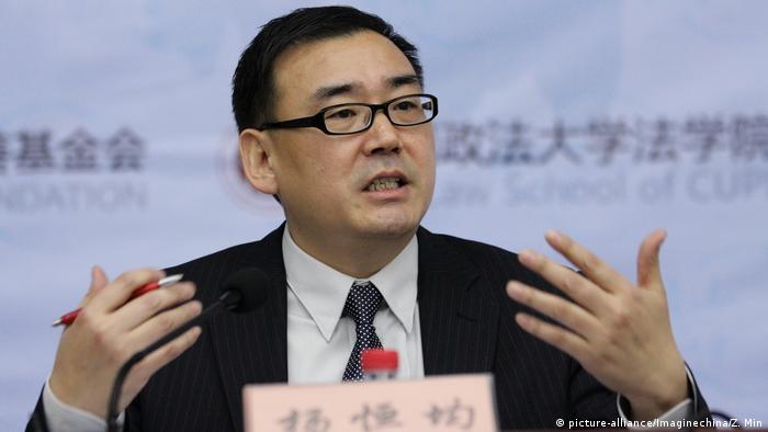 Chinese-Australian academic and writer Yang Hengjun