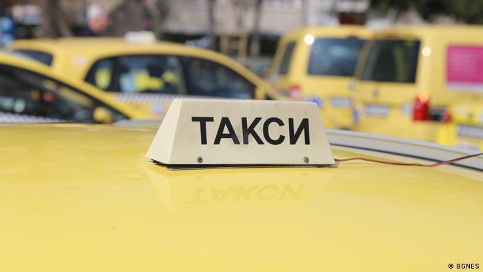 Таксита в София
