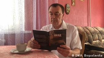Володимир Ятченя
