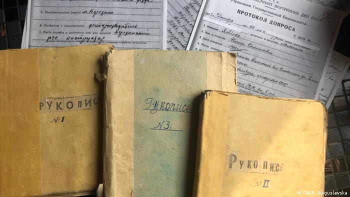 Щоденники Йосипа Ятчені та протоколи допитів