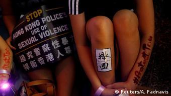 港警反对831大游行 民阵誓言上诉