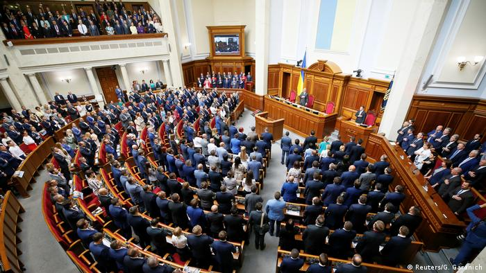 Urkraine's newly-elected parliament sits for its first session in Kyiv