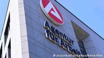 Биржа Федерального агенства по труду - самая крупная в Германии