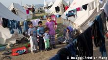 Griechenland | Kinder im Flüchtlingscamp Nea Kavala