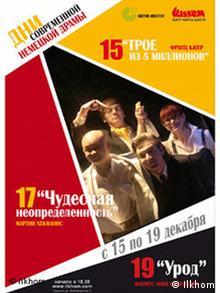 Plakat Tage des zeitgenössischen deutschen Theaters