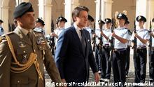 Italien Regierungsbildung | Giuseppe Conte, Premierminister
