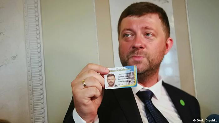 Лідер партії Слуга народу Олександр Корнієнко заявив, що планується Трускавець-2