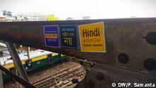 Indien Kalkutta | Protest gegen Hindi Imperialismus der Regierung