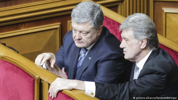 Віктор Ющенко і Петро Порошенко