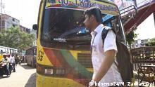 25.08.2019 Students disregarding road risks in BD