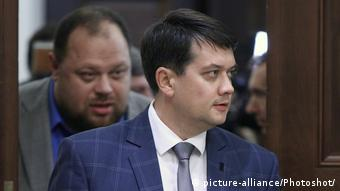 Спикер Верховной радыДмитрий Разумков