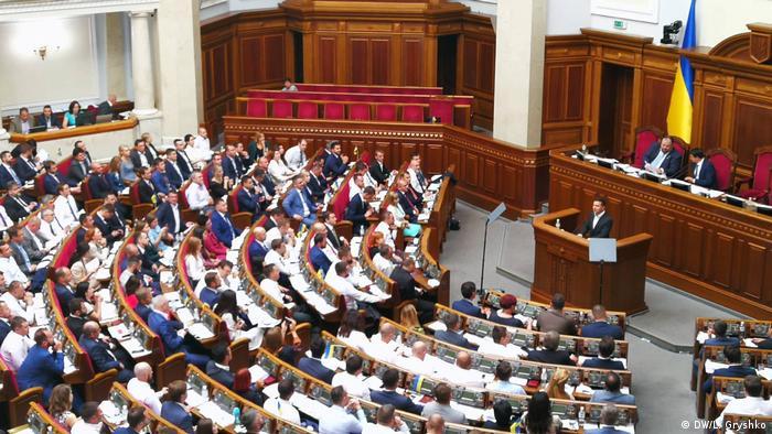 Зеленский на заседании Верховной рады