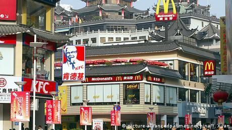 China | McDonalds Filiale (picture-alliancedpa/imaginechina/Y. Xuan)