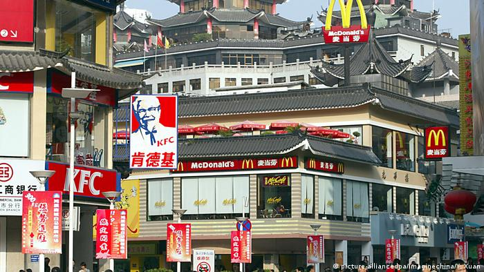 A McDonald's and KFC restaurant in China