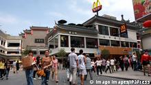China | McDonalds Filiale