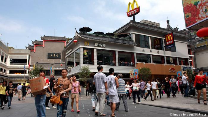 Pusat perbelanjaan di Shenzhen