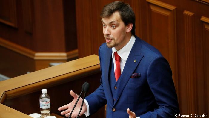 Олексій Гончарук - прем'єр-міністр
