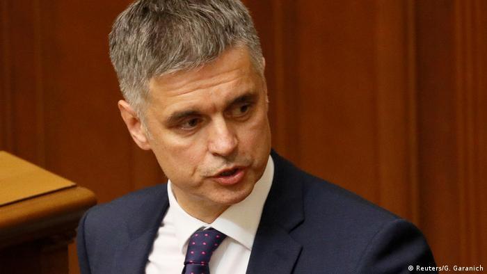 Вадим Пристайко - міністр закордонних справ України