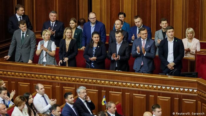 Новое правительство Украины после утверждения в Раде, 29 августа 2019 года