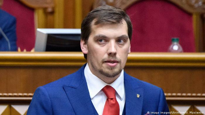 Премьер-министр Украины Алексей Гончарук в Верховной раде