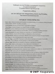 Τμήμα του πίνακα με τα ονόματα των αρχικών υποστηρικτών της διακήρυξης για τις γερμανικές οφειλές