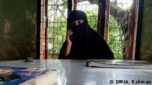 Ayesha Begum, wife of deceased Teknaf Municipality councillor Ekramul Haque