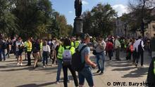 Story über eine Protestaktion in Moskau. Es wurde von unserer Korrespondentin Elena Barysheva am 31.08. gemacht.