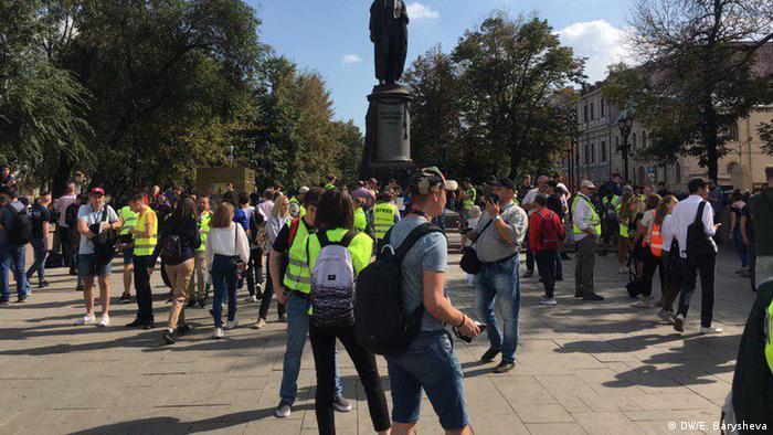 Несогласованная акция протеста в Москве у памятника Грибоедову