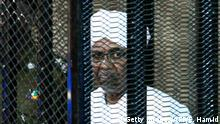 Sudan Khartum | Ex-Präsident Umar al-Baschir vor Gericht