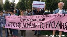 Russland | Feministinnen bei der Protestkundgebung in Moskau
