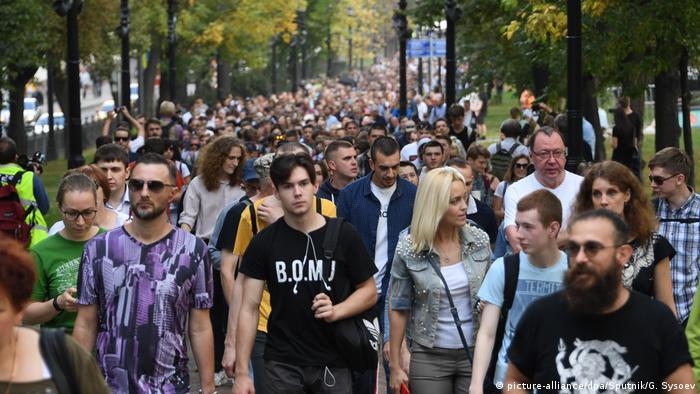 Акция протеста в Москве 31 августа