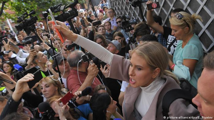 Lyubov Sobol, an associate of Navalny and one of those whose candidacy had been rejected, took part in the demonstrations.