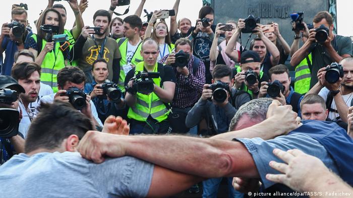 Russland | Proteste in Moskau (picture alliance/dpa/TASS/S. Fadeichev)