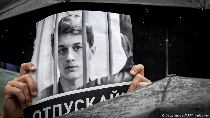 На акции в Москве в поддержку Егора Жукова и других задержанных активистов, 10 августа 2019 года