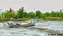 Bangladesch Geplante Umverlegung der geflüchteten Rohingya nach Bhasan Char