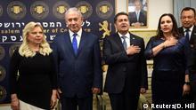 Israel Eröffnunf eines diplomatischen Büros in Jerusalem