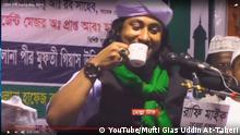Mufti Gias Uddin At-Taheri