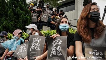 Hongkong | Studenten Protestieren (Getty Images/A. Kwan)