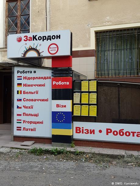 Візовий центр в Івано-Франківську