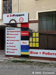 Визовый центр в Ивано-Франковске