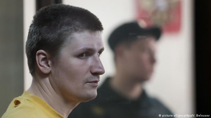 Владислав Синица в суде