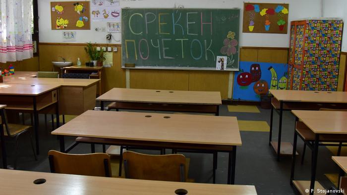 Nord-Mazedonien | Schulbeginn in Skopje (P. Stojanovski)