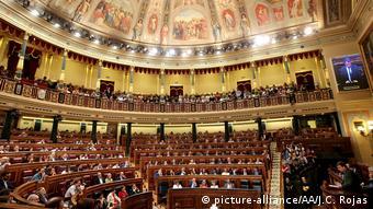 Εξαιρετικά σύντομη η θητεία της νυν ισπανικής Βουλής