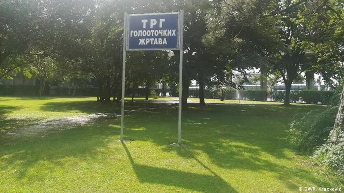 Trg golootočkih žrtava u Podgorici