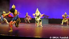 Indonesisches Tanztheater Wayang Orang in Hamburg